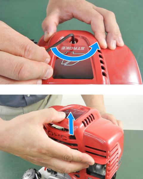 GX25 - User Maintenance | Honda